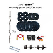 Protoner Weight Lifting Home Gym 32 Kg + 3 Rods + Gloves + Rope + W. Band
