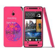 Snooky 28299 Digital Print Mobile Skin Sticker For HTC One mini - Pink
