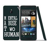 Snooky 28293 Digital Print Mobile Skin Sticker For HTC One mini - Multi