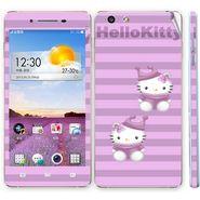 Snooky 39379 Digital Print Mobile Skin Sticker For OPPO R1 R829t  - Purple