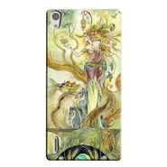 Snooky 38357 Digital Print Hard Back Case Cover For Huawei Ascend P7 - Green
