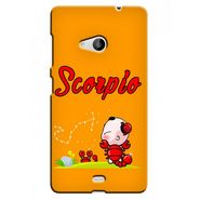 Snooky 38034 Digital Print Hard Back Case Cover For Microsoft Lumia 535 - Yellow