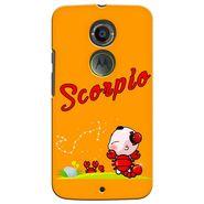 Snooky 35914 Digital Print Hard Back Case Cover For Motorola Moto X2 - Yellow