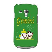 Snooky 36837 Digital Print Hard Back Case Cover For Samsung Galaxy S3 Mini - Green