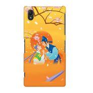 Snooky 37118 Digital Print Hard Back Case Cover For Sony Xperia Z2 - Orange