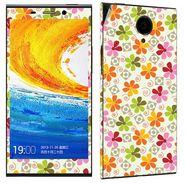 Snooky 41272 Digital Print Mobile Skin Sticker For Gionee Elife E7 - White
