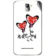 Snooky 46406 Digital Print Mobile Skin Sticker For Micromax Canvas Entice A105 - White