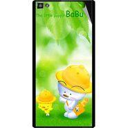 Snooky 47097 Digital Print Mobile Skin Sticker For Xolo Hive 8X-1000 - Green