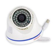 Roman 2.0 MP Bullet IR CCTV Camera(48Ir/30Mtr.)