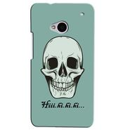 Snooky Digital Print Hard Back Case Cover For Htc One M7  Td12053