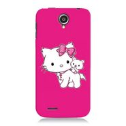 Snooky Digital Print Hard Back Case Cover For Lenovo A830 Td12121