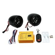 AutoStark Anti Theft Alarm & Audio System MP3 With FM Dual Speaker Function -Universal