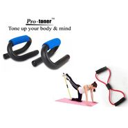 Protoner Combo of S-Pushup Bar + Stretch Resistance Tube