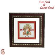 Marble Chowki Ganesh with Kundan work