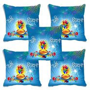 Set of 5 meSleep Digitally Printed Cushion Cover-CD-012