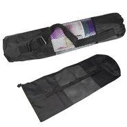 Exercise/Yoga Mat Carry Bag