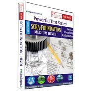 Practice Guru SCRA Foundation - FP-19