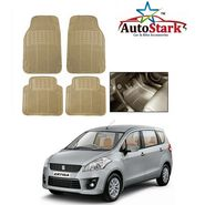 AutoStark - Premium Quality Beige Rubber Car Foot Mat For - Maruti Suzuki Ertiga