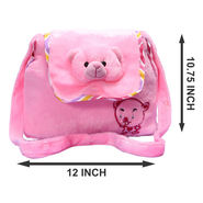 Kids Pink Stuff Bag - Hosiery Chenille 1001