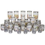 KLASSIC VIMAL Kitchens Pet Set of 30pcs KV085