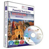 Practice Guru RAS Prelims (Hindi) - Smart-045