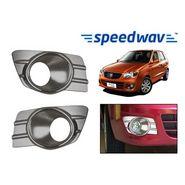 Speedwav Maruti Suzuki Alto K10 Chrome Fog Lamp Rims