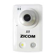 Zicom's inTouch Push Video Alarm System (Quanta) - White