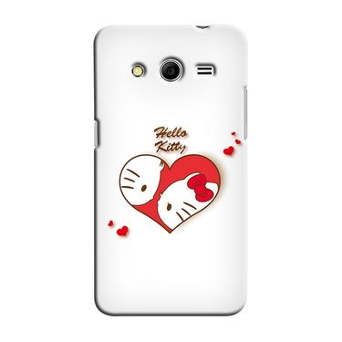 Snooky 35469 Digital Print Hard Back Case Cover For Samsung Galaxy Core 2 - White
