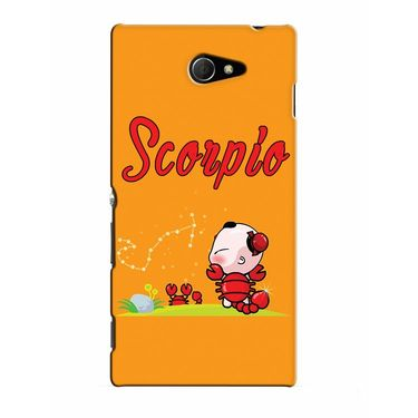 Snooky 37784 Digital Print Hard Back Case Cover For Sony Xperia M2 Dual - Yellow