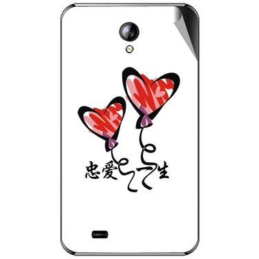 Snooky 46310 Digital Print Mobile Skin Sticker For Micromax Superfone A101 - White