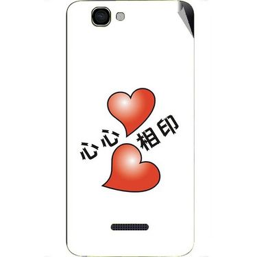 Snooky 46628 Digital Print Mobile Skin Sticker For Micromax Canvas 2 A120 - White