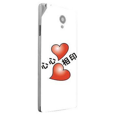 Snooky 47171 Digital Print Mobile Skin Sticker For Xolo A500 Club - White