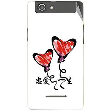 Snooky 47205 Digital Print Mobile Skin Sticker For Xolo A500s - White