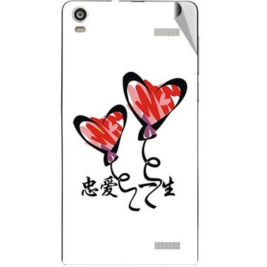 Snooky 47365 Digital Print Mobile Skin Sticker For Xolo A1000S - White