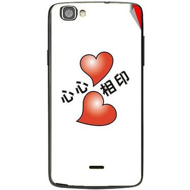Snooky 47491 Digital Print Mobile Skin Sticker For Xolo One - White