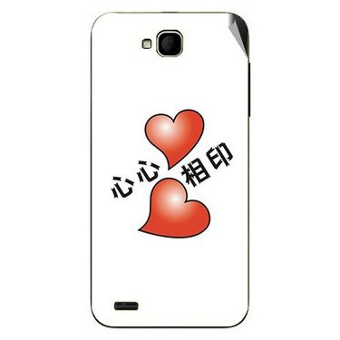Snooky 47683 Digital Print Mobile Skin Sticker For Xolo Q800 - White