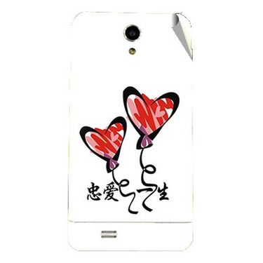 Snooky 47717 Digital Print Mobile Skin Sticker For Xolo Q900 - White