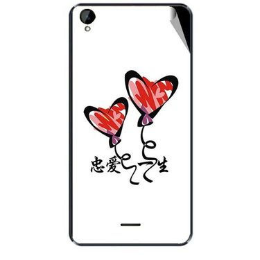 Snooky 47941 Digital Print Mobile Skin Sticker For Xolo Q2000L - White