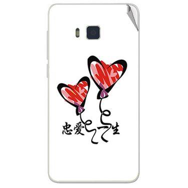 Snooky 48420 Digital Print Mobile Skin Sticker For Lava Iris 406Q - White