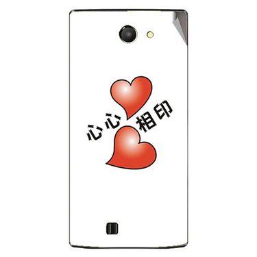 Snooky 48450 Digital Print Mobile Skin Sticker For Lava Iris 456 - White