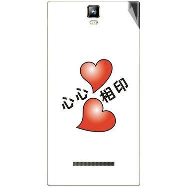 Snooky 48546 Digital Print Mobile Skin Sticker For Lava Iris 504Q Plus - White
