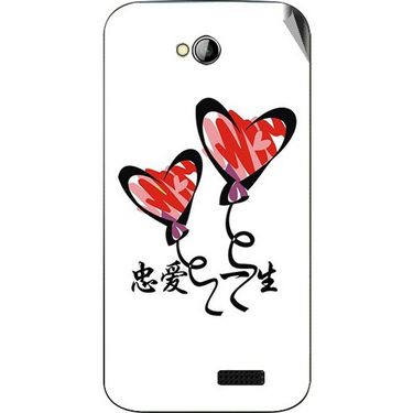 Snooky 45990 Digital Print Mobile Skin Sticker For Micromax Bolt A089 - White