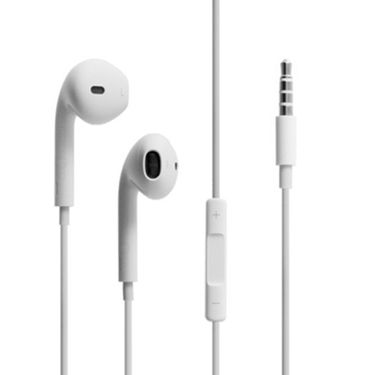 Xccess K11 - Stereo Dynamic Wired Earphones - White