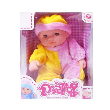 Pack of 2 Mini Lovey Baby Doll Series Pink & Yellow