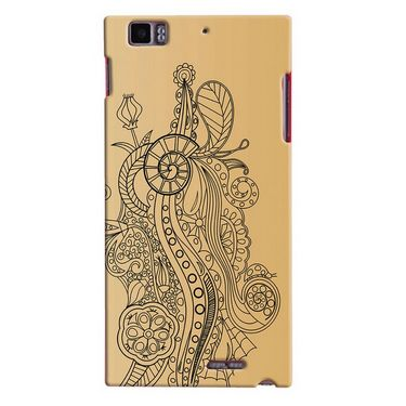 Snooky Digital Print Hard Back Case Cover For Lenovo K900 Td12499