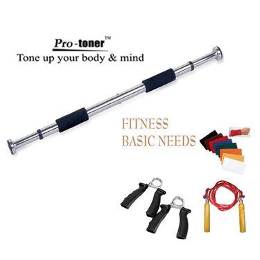 Protoner Door Bar & Basic Fitness Combo