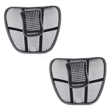 Set of 2 Back Rest Lumbar Support