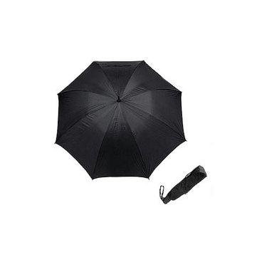 Rainy Day Combo of Rain Coat and Umbrella Free Size