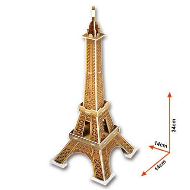 Cubic Fun 20pcs 3D Puzzle Eiffel Tower Model Sculpture