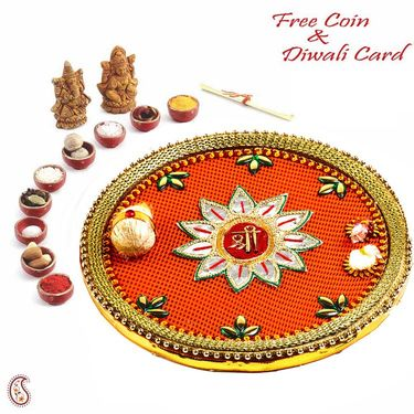 Beautiful SHREE Pooja Thali Hamper